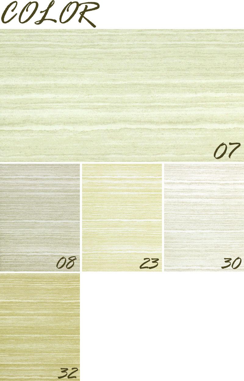 楽天市場 壁紙 フリース壁紙 ベルギー製 5color 黄色 イエロー