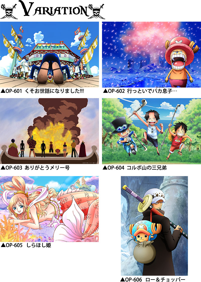 楽天市場 正規ライセンス商品 One Piece ワンピース ウォール