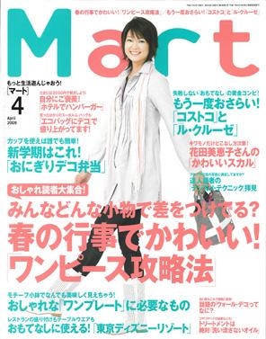 ��Mart[�ޡ���] 2009ǯ4����