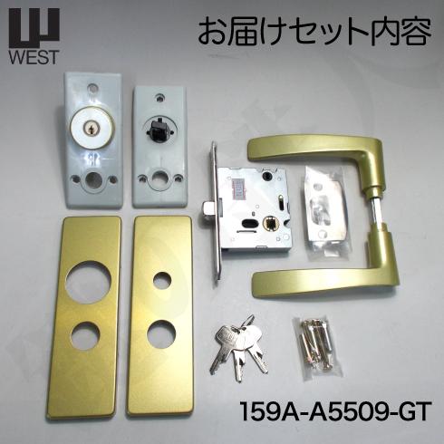 WESTレバーハンドル 159A-A5509-GT