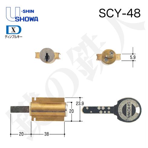 SHOWA SCY-48