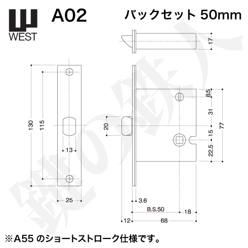 WEST 錠ケース A02