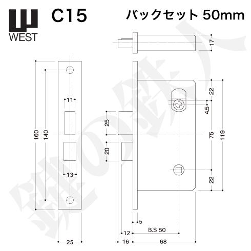 WEST 錠ケース C15