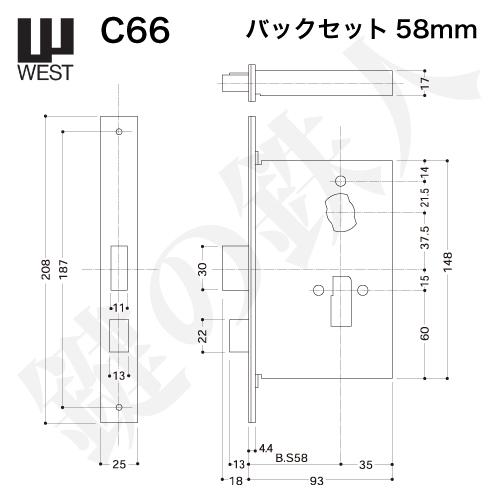 WEST 錠ケース C66