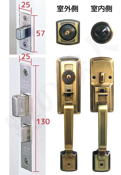 GOAL アンティック錠 交換 GB-48-2