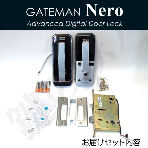 GATEMAN Nero ゲートマンネロ