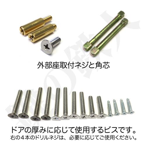TAIKOデジタルロックP-900引違戸用暗証番号錠