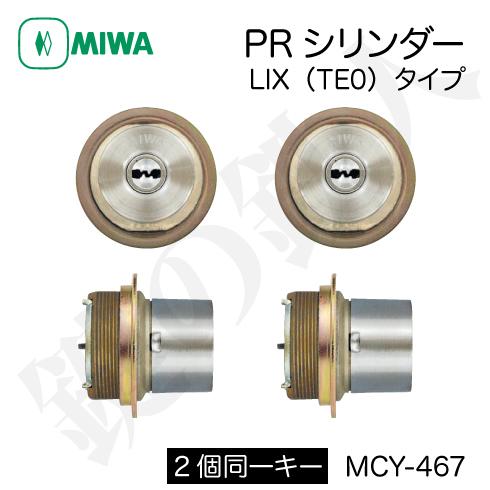 MIWA PR LIX MCY-467
