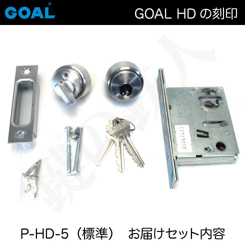 GOAL HD P-HD-5