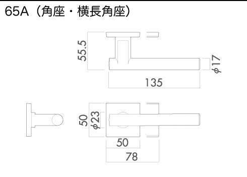 技研 レバーハンドル 65A