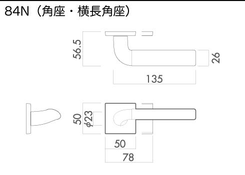 技研 レバーハンドル 84N