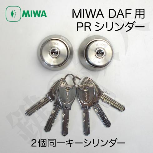 MIWA DAFとDAF