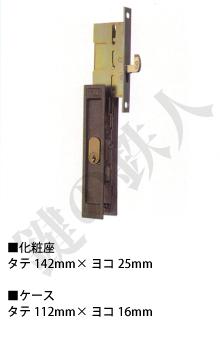 KH-65