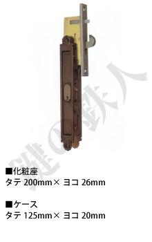 KH-66