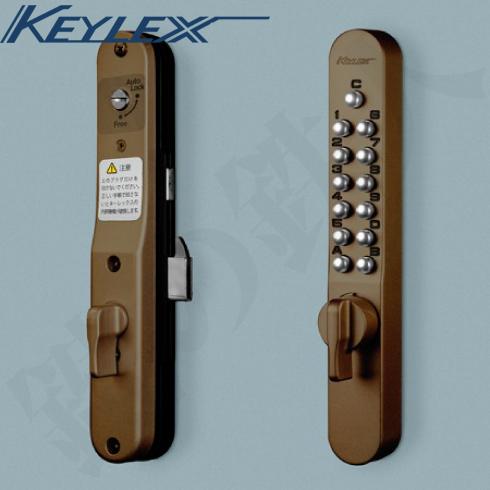 キーレックス800