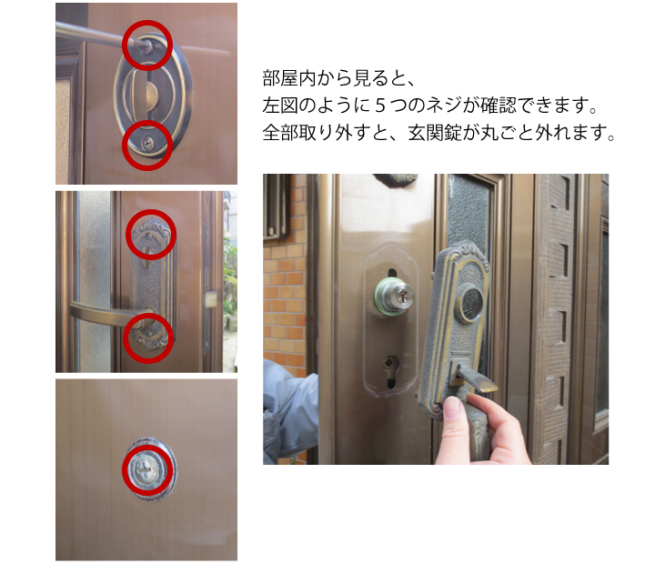 楽天市場 ドアノブの交換 gt トーヨーサッシ miwa le0 2 te 02 玄関錠の鍵交換 鍵の鉄人
