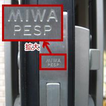 MIWA PESP GAS3