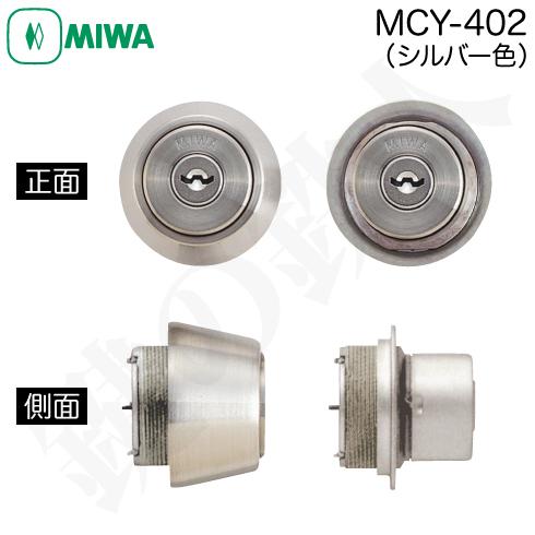 MIWA U9 MCY-402