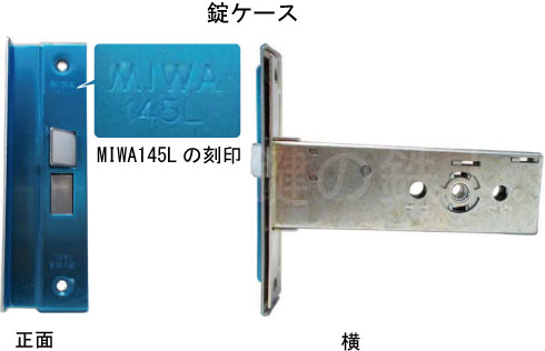 M-72錠ケース