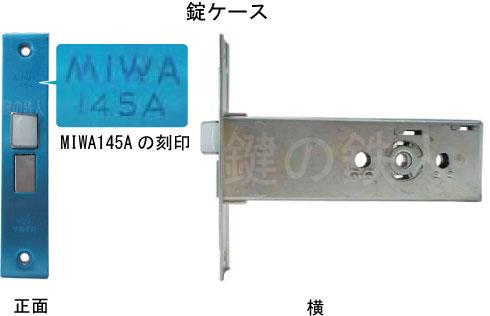 M-73錠ケース
