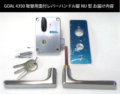 GOAL 4350