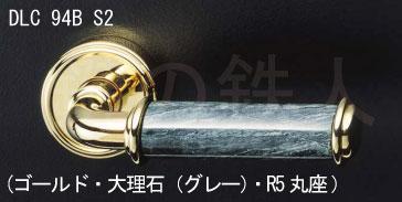 DLC 94B S2