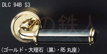 DLC 94B S3