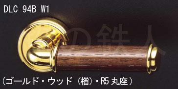 DLC 94B W1