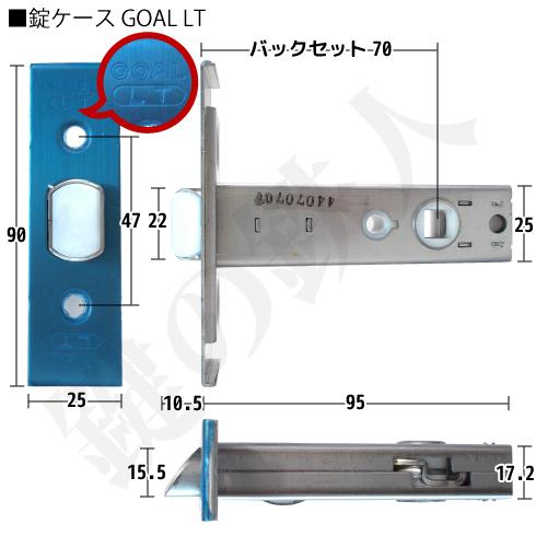 GOAL レバーハンドル浴室錠 LTU-4NAY