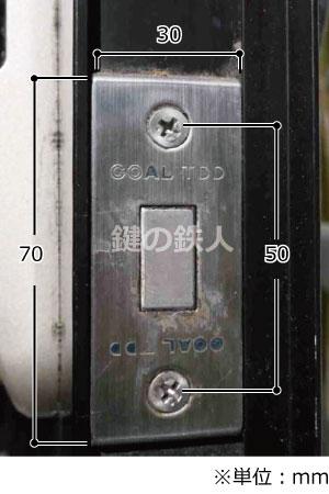 【GOAL TDD】の刻印