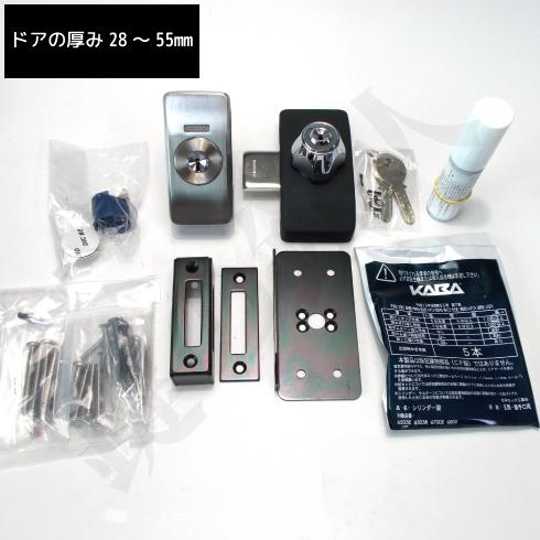 KABA リムロック 6503E