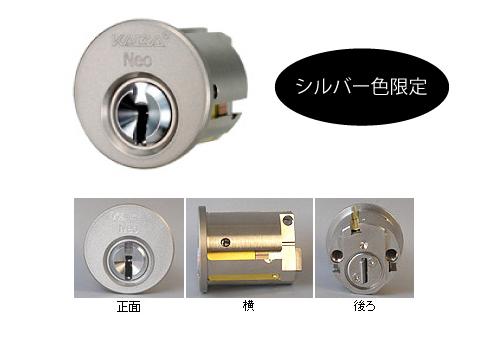 积水房子门键(kagi) 更换更换带两个作为一个关键气缸卡巴星新西总