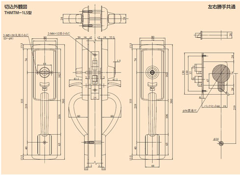 MIWA U9 THMTM-1LS 両面サムラッチ錠図面