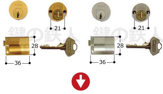 セキスイハウス(SEKISUI HOUSE)玄関ドアの鍵(2シリンダー)従来品サイズ・形