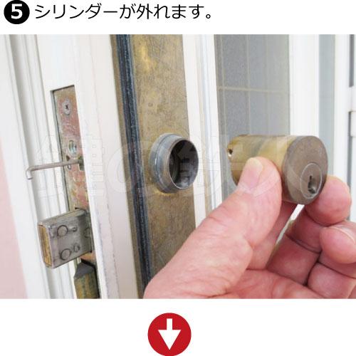 セキスイハウス(SEKISUI HOUSE)玄関ドアの鍵(2200E用シリンダー)が外れます。