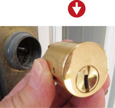 セキスイハウス(SEKISUI HOUSE)玄関ドアの鍵(2200E用シリンダー)交換