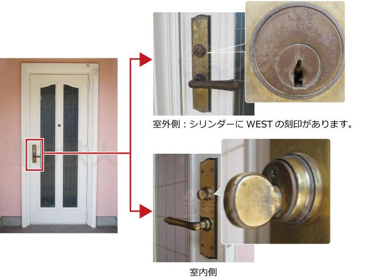 セキスイハウスの玄関ドアの特長