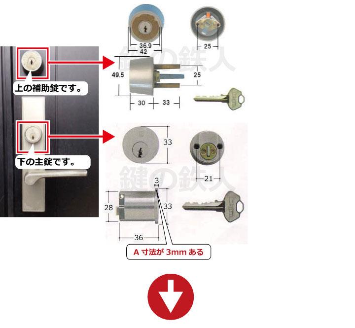 WEST 222+5200用従来品シリンダー寸法