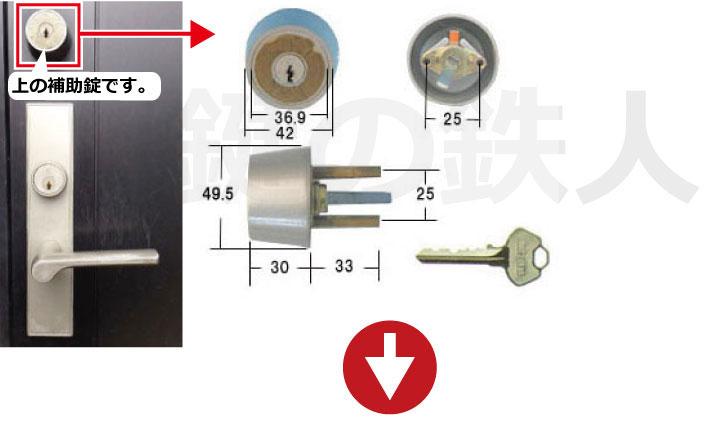 WEST 222用従来品シリンダー寸法