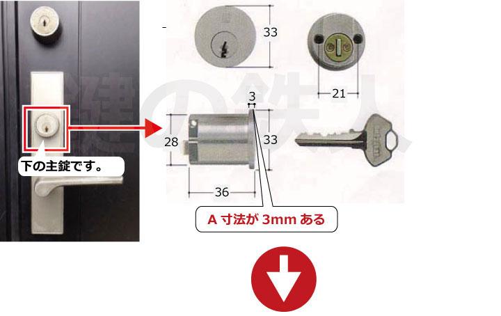 WEST GFA52用従来品シリンダー寸法