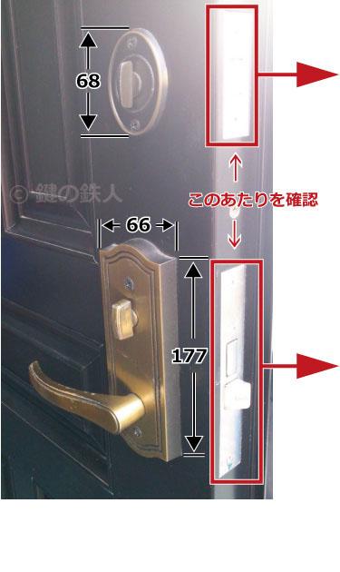 TOYOSASH(東洋サッシ)玄関ドアフロント刻印