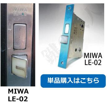 MIWA LE-02