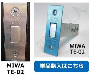 MIWA TE-02