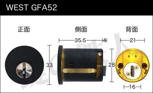 WEST 916-GFA52