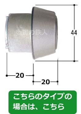 YKKap 玄関ドア デュガード MD型 鍵(カギ) 交換用シリンダー