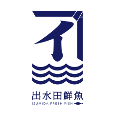 出水田鮮魚