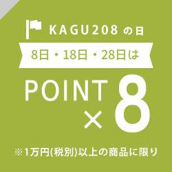 KAGU208の日