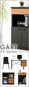 GART FE Series