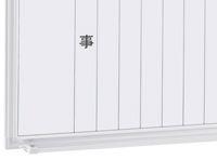 壁掛けホワイトボード(月予定・縦書き)(WSK-1890V)の商品説明
