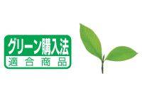 ナカバヤシ パーソナルシュレッダー(NSE-516BK)の商品説明